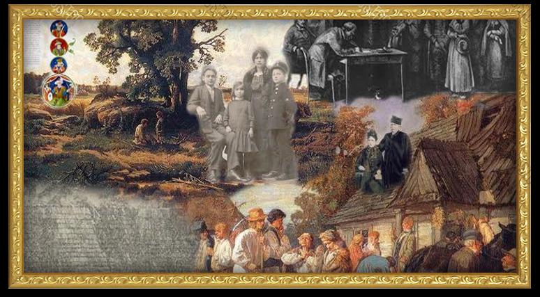 Sklep dla genealogów